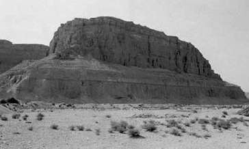 Discovery location in Nag Hammadi hills, Egypt